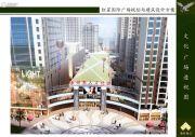 红星国际广场效果图