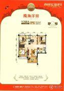 碧桂园东海岸3室2厅1卫93平方米户型图
