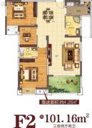 龙山国际3室2厅2卫101平方米户型图
