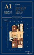 金域华府3室2厅2卫127平方米户型图