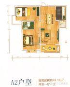 江南臻品2室1厅1卫99平方米户型图