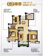 澳东印象城3室2厅1卫113平方米户型图