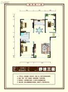 融茂第一城3室2厅1卫123平方米户型图