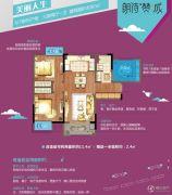 朗诗太湖绿郡3室2厅1卫87平方米户型图