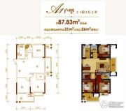 合成景园3室2厅2卫87平方米户型图