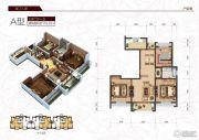 春江人家3室2厅1卫118平方米户型图