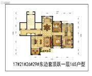 中梁翡翠滨江4室2厅3卫165平方米户型图