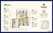 淮矿东方蓝海3室2厅2卫167--171平方米户型图