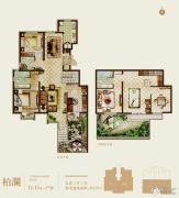 首开熙悦山熹园5室3厅3卫150平方米户型图