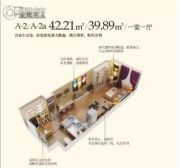 金方圆广场1室1厅1卫39平方米户型图