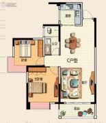 君悦商业广场2室2厅2卫93平方米户型图