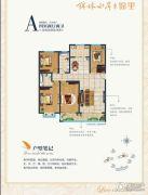 锦林水岸4室2厅2卫0平方米户型图