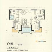 锦秀蓝山3室2厅2卫108平方米户型图