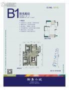 椰岛小城2室2厅1卫75--77平方米户型图