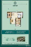 金鼎华郡2室2厅1卫103平方米户型图