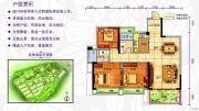 珑山居3室2厅2卫100平方米户型图