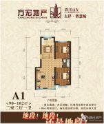 左岸・智慧城2室2厅1卫90--102平方米户型图