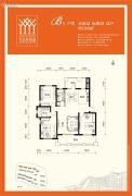 金泰舒格�m3室2厅2卫136平方米户型图