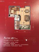 中央学府1室2厅1卫56平方米户型图