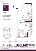 恒大水晶国际广场1室1厅1卫51平方米户型图