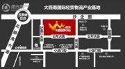 桂海东盟商贸中心交通图
