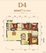 邦泰・铂仕公馆4室2厅2卫116平方米户型图