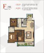 安泰・名筑3室2厅2卫148平方米户型图
