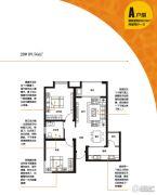 银隆开元名郡2室2厅1卫89平方米户型图