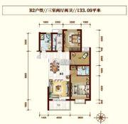 中贸府・牡丹园3室2厅2卫133平方米户型图