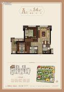名城紫金轩2室1厅1卫0平方米户型图