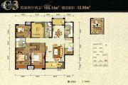 曲江千林郡4室2厅2卫155平方米户型图