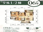 云尚四季3室2厅2卫93平方米户型图