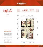 钜城国际中心3室2厅1卫0平方米户型图