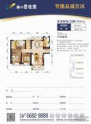 海口碧桂园3室2厅2卫110平方米户型图