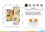 北大资源江山名门2室2厅1卫87平方米户型图