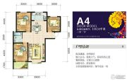 中信城3室1厅1卫118平方米户型图
