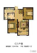 金润城2室2厅1卫90平方米户型图