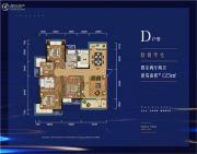 广信万汇城4室2厅2卫125平方米户型图
