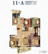 深业世纪新城4室2厅3卫218平方米户型图