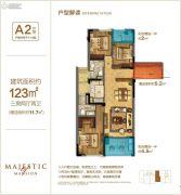 东晖龙悦湾3室2厅2卫0平方米户型图