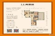 上东华府3室2厅2卫0平方米户型图