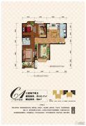 凌宇犀地3室2厅2卫142平方米户型图