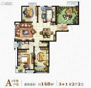 恒威中央领地4室2厅2卫148平方米户型图