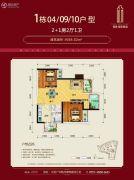 领地・海纳君庭3室2厅1卫68平方米户型图