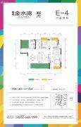 九华金水湾3室2厅2卫122平方米户型图