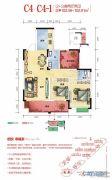 海湘城3室2厅2卫102平方米户型图