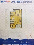 海悦湾畔4室2厅3卫145平方米户型图