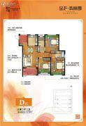 金石翡丽郡3室2厅2卫117平方米户型图