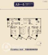 佳田新天地3室2厅1卫125平方米户型图