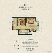 盛世御城1室2厅1卫64--97平方米户型图